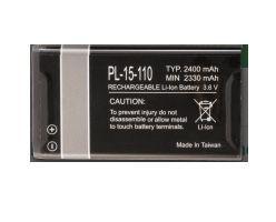 Linea Pro 7 Battery 2400mAh